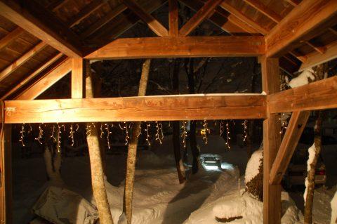 Black pine lodge