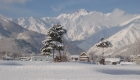 Hakuba Valley